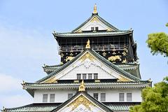 JAPON OSAKA et environs
