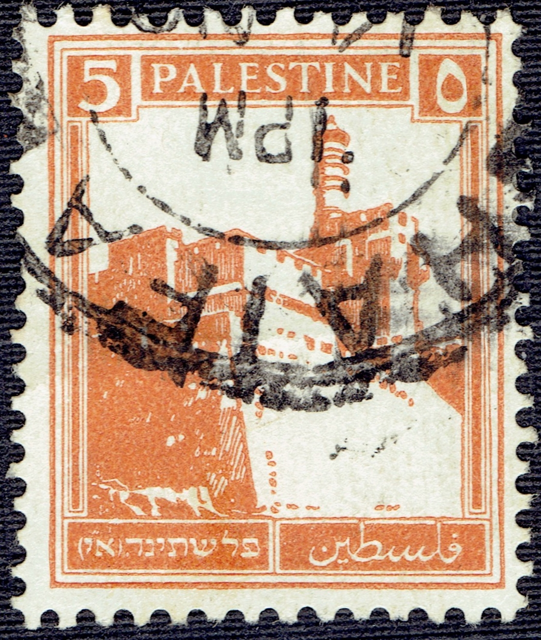 Palestine #67 (1927)