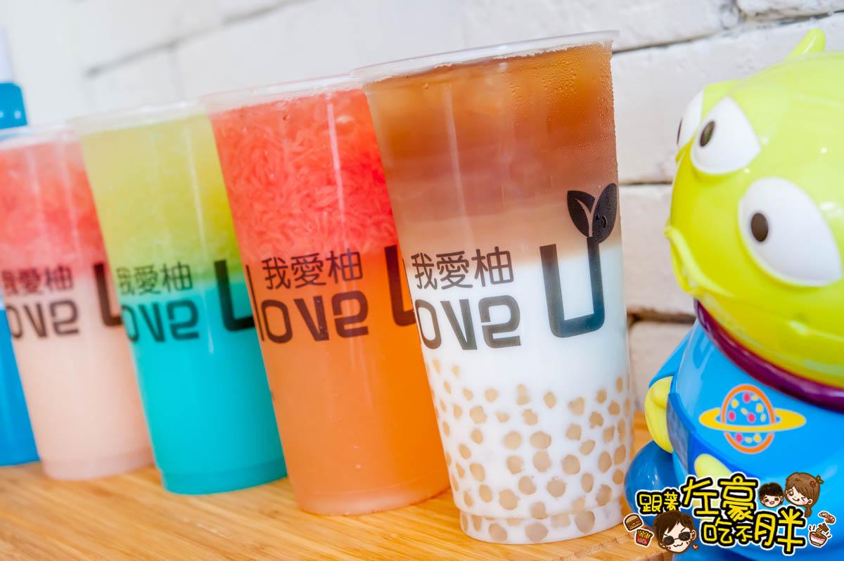 我愛柚鮮果茶飲-51