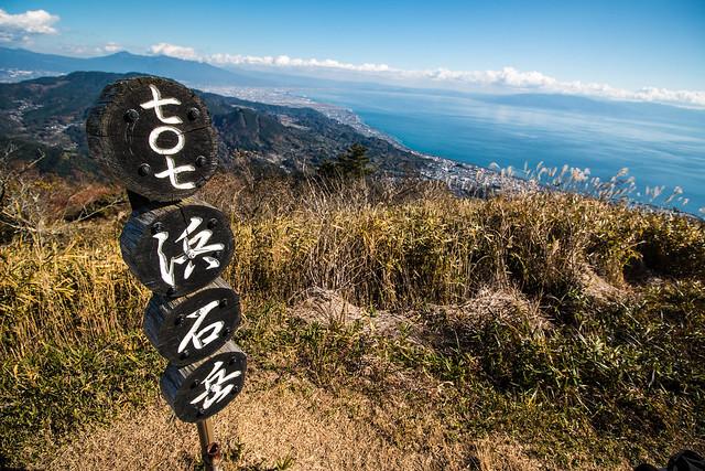 20161210-浜石岳-0239.jpg