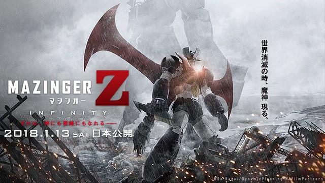 Mazinger Z - Infinity - New Poster