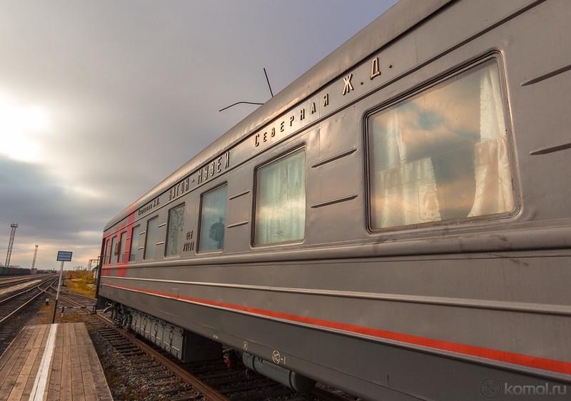 Вагон - музей Северной железной дороги