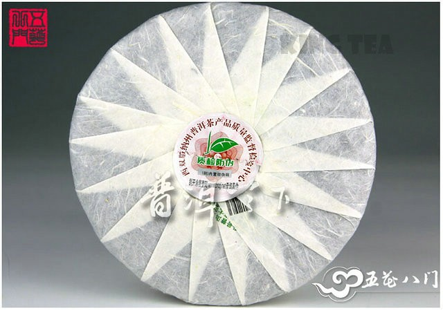 Free Shipping 2011 ChenShengHao RabbitBeeng Cake Bing  500g YunNan MengHai Organic Pu'er Raw Tea Sheng Cha Weight Loss Slim Beauty