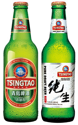 China: Tsingtao. From A Beer Tour of Asia