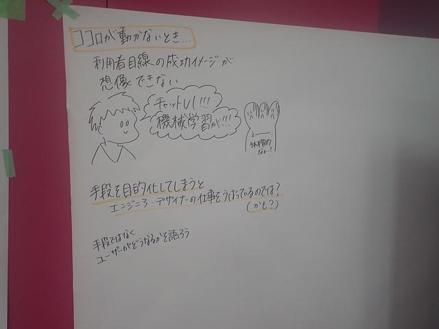 P7200319