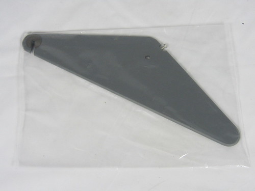 023 - Skeg Blade - £21.75 + VAT