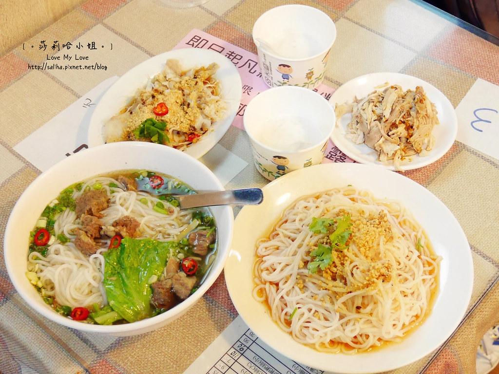台北市政府站附近餐廳美食推薦滇味廚房雲貴料理 (19)