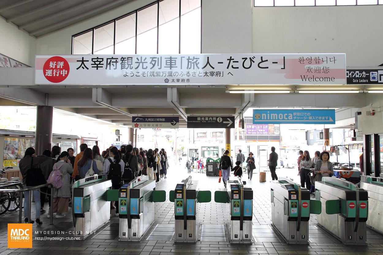 MDC-Japan2017-0655