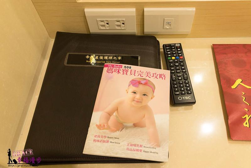 帝寶產後護理之家-7981