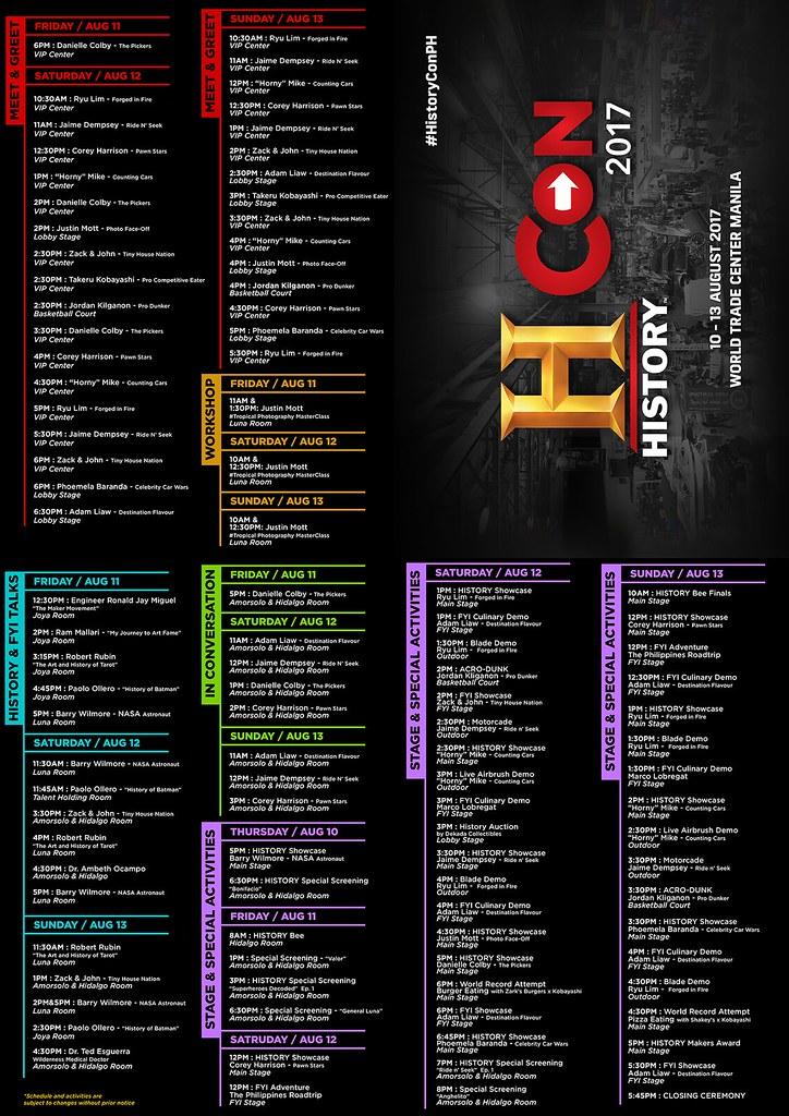 web-schedule-v1