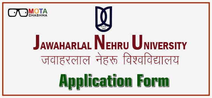 how to get admission in jnu delhi