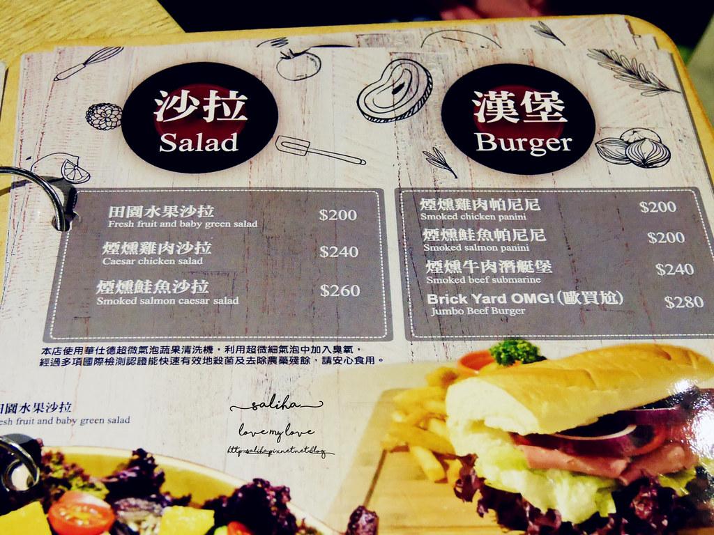 陽明山Brick Yard美軍俱樂部菜單menu餐點價位開放時間 (7)