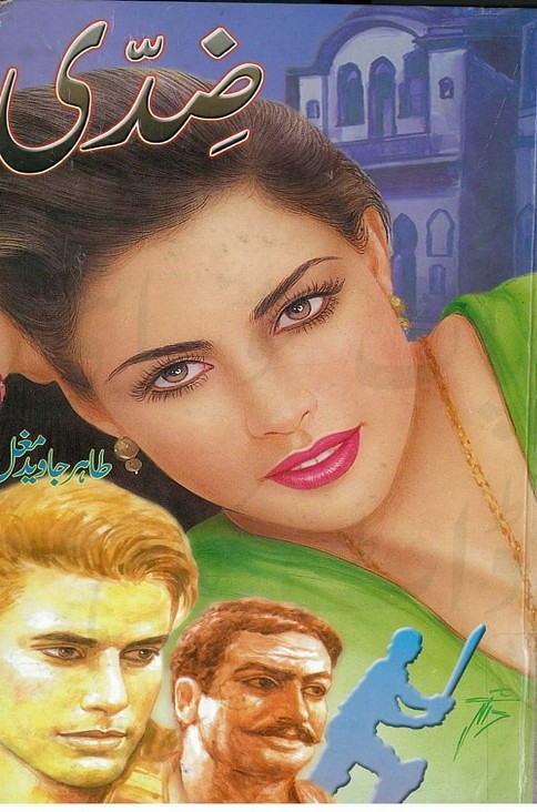 Ziddi is a very well written complex script novel by Tahir Javaid Mughal which depicts normal emotions and behaviour of human like love hate greed power and fear , Tahir Javaid Mughal is a very famous and popular specialy among female readers