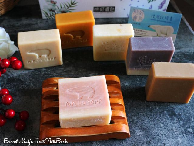 熊好賣皂 手工皂a-plus-soap (27)
