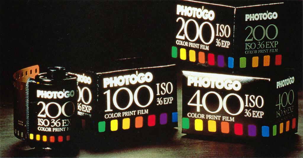 PhotoGo packaging