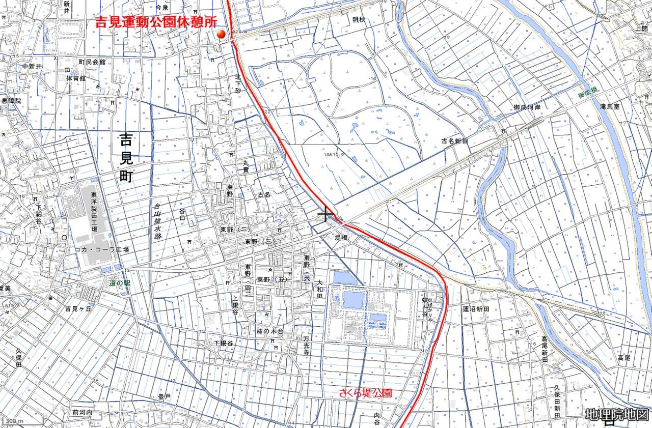 11.さくら堤公園-吉見運動公園休憩所
