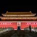 __20170808 - Voyage en Chine__IMG_8432.jpg