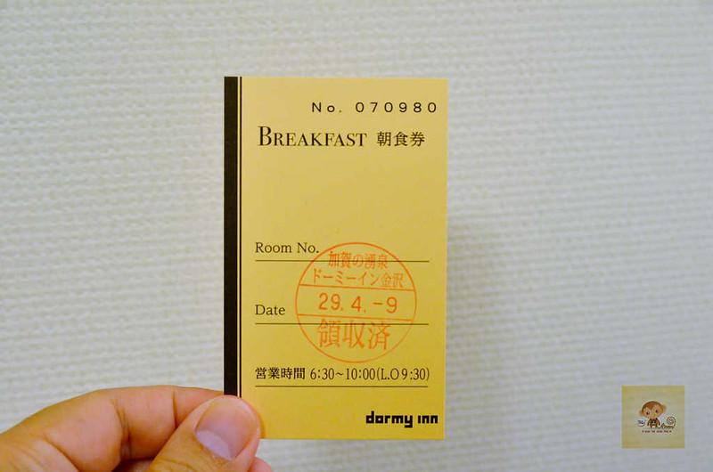 dormy inn飯店金澤20