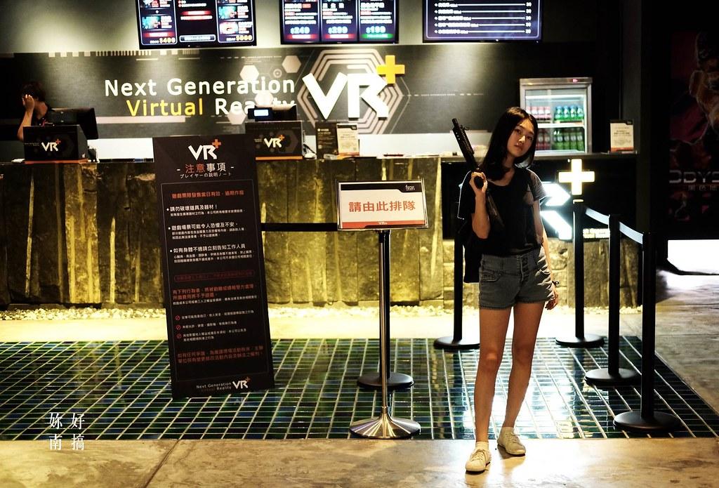 台南VR遊戲