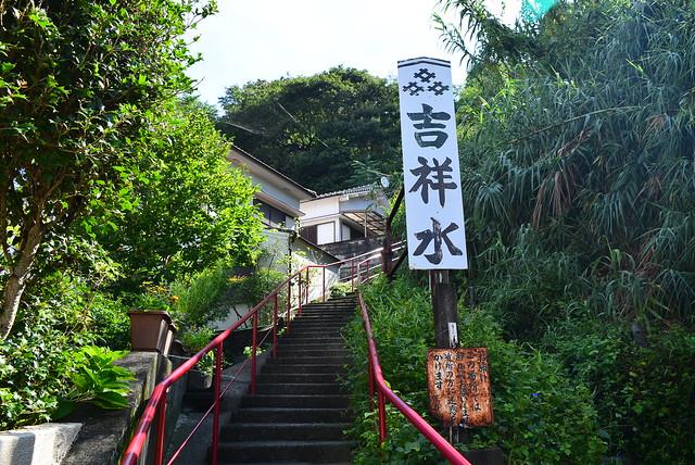 紀三井寺近く吉祥水