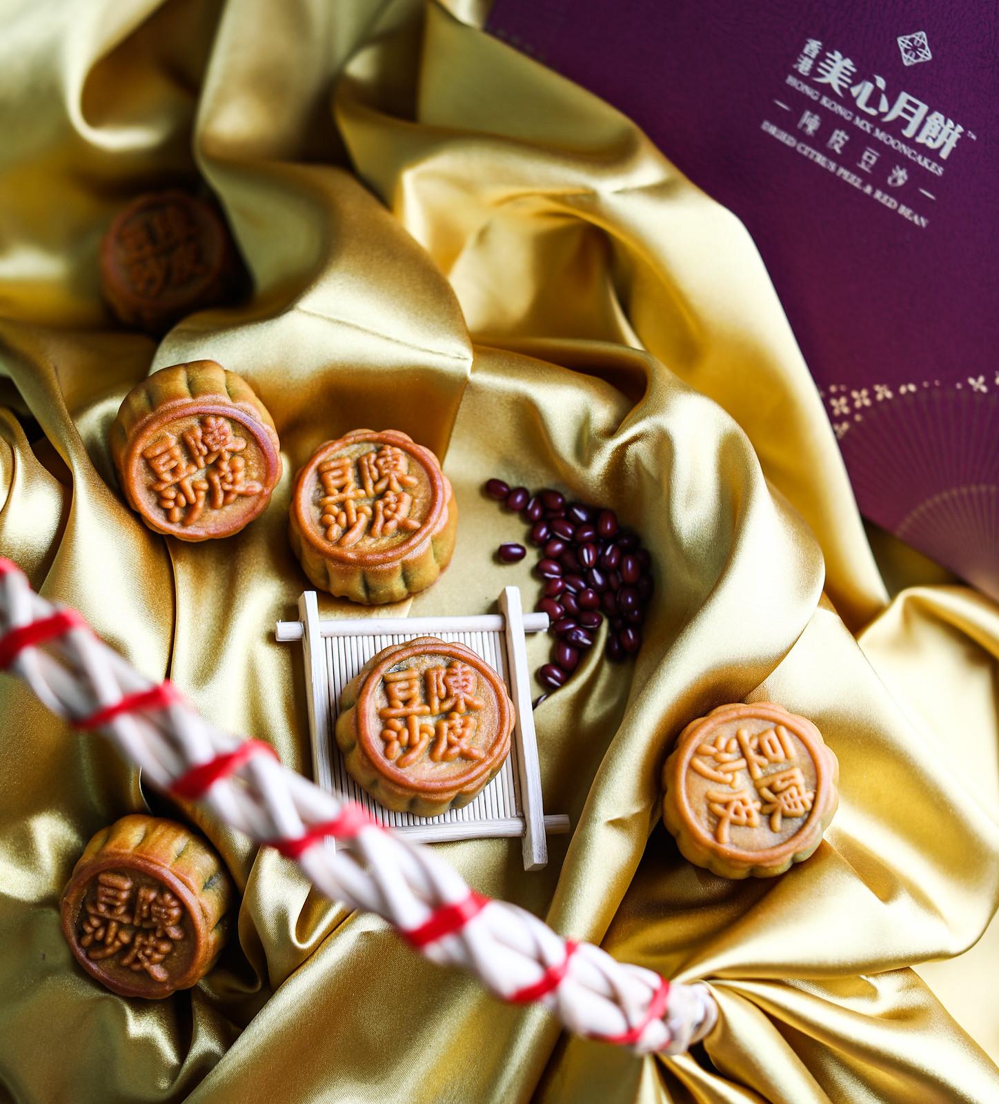 Hong Kong Mei-Xin Mooncakes: Citrus