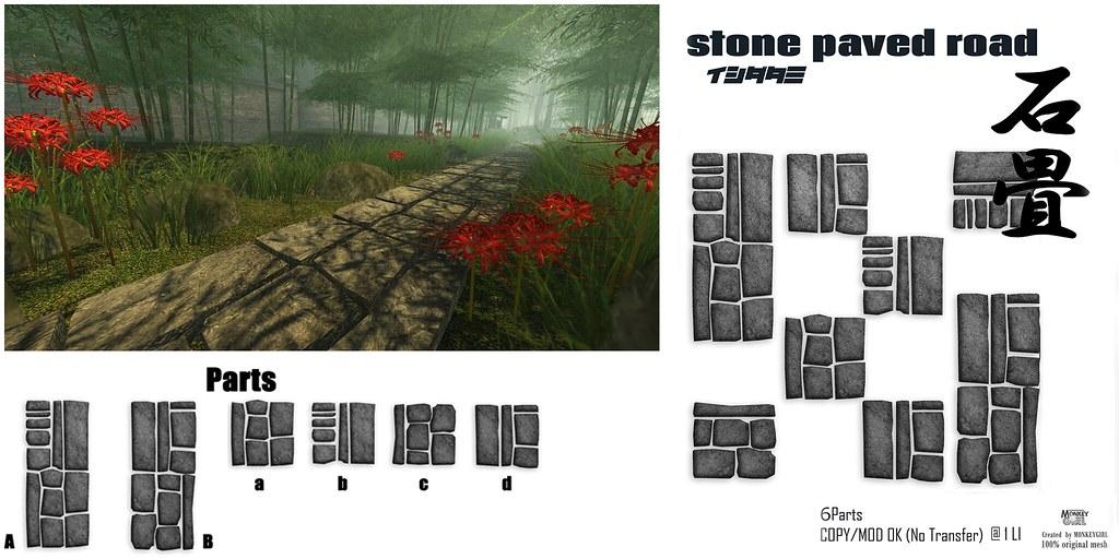 stone paved road - TeleportHub.com Live!