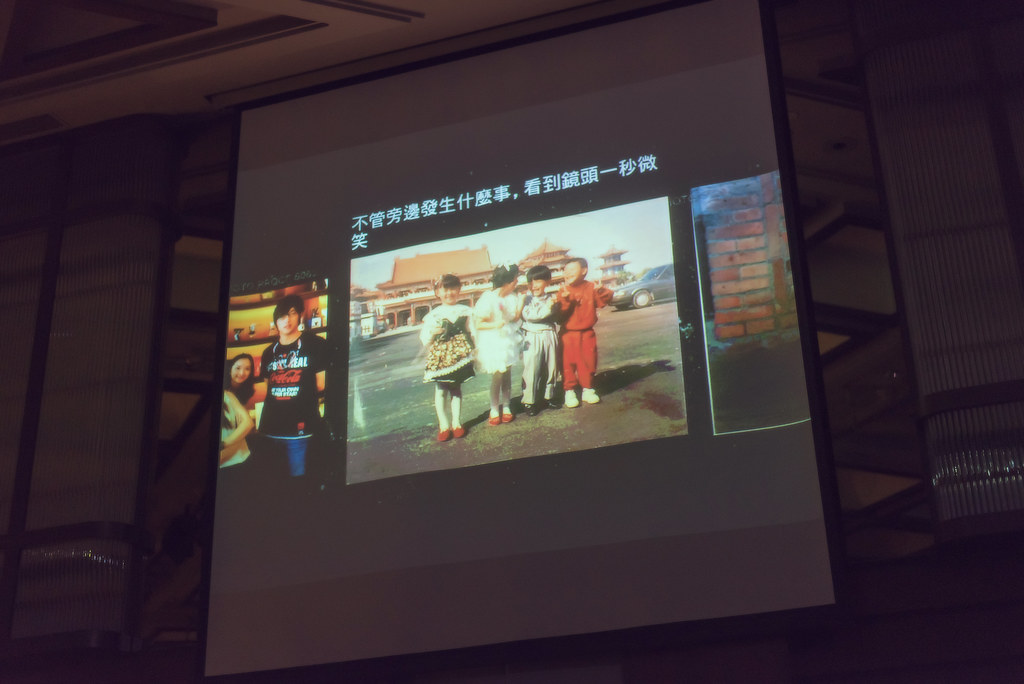 20170610香格里拉遠東國際飯店 (216)