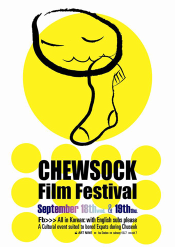 chewsock_film_festival_poster_350_zpse6b12a11