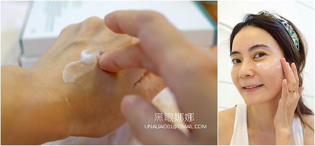 Zephyrine初時肌 4白松露水凝霜質地抹臉