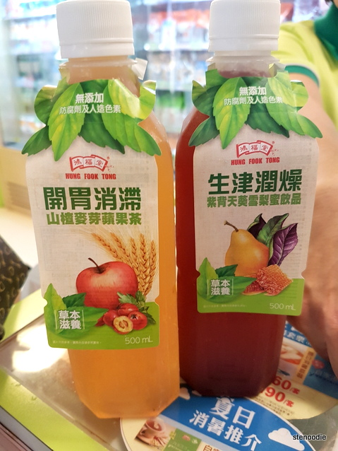 Hung Fook Tong healthy drinks