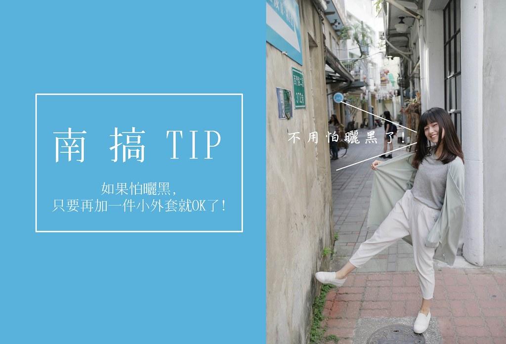 台南旅遊-04