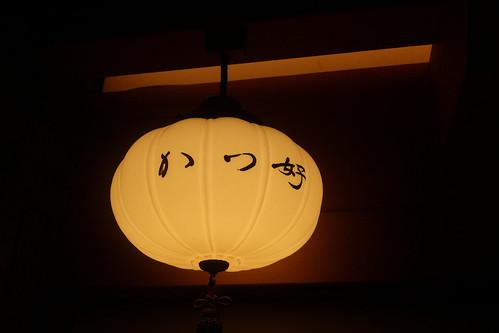Katsuyoshi-02-DSCF8555