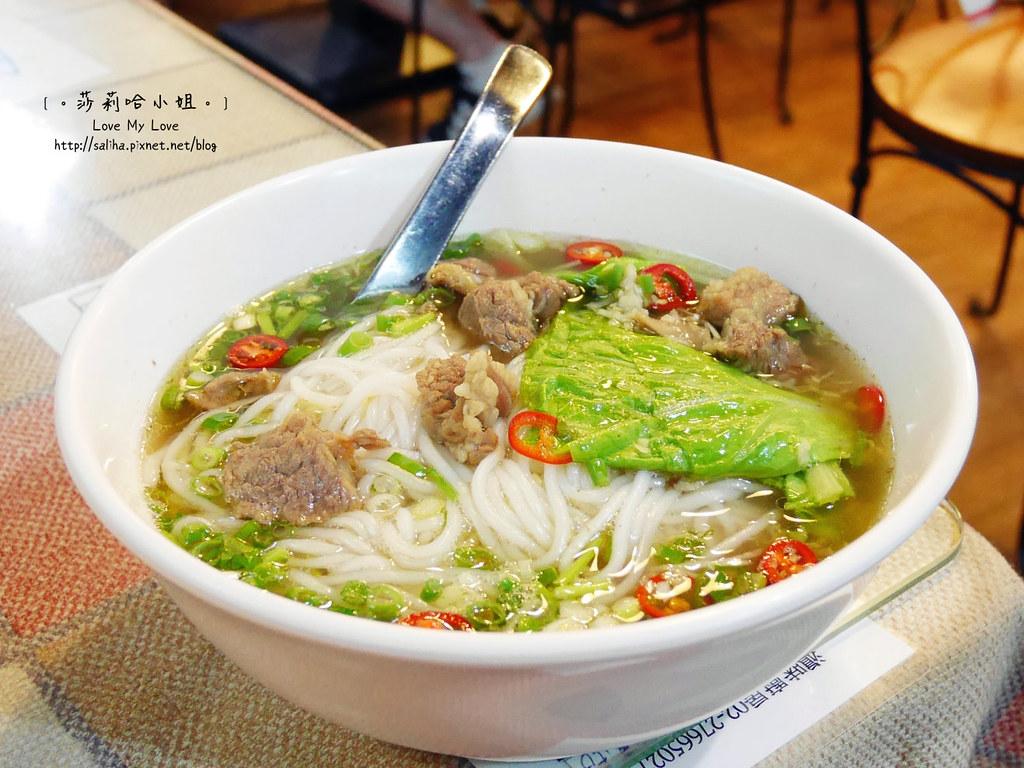 台北市政府站附近餐廳美食推薦滇味廚房雲貴料理 (14)