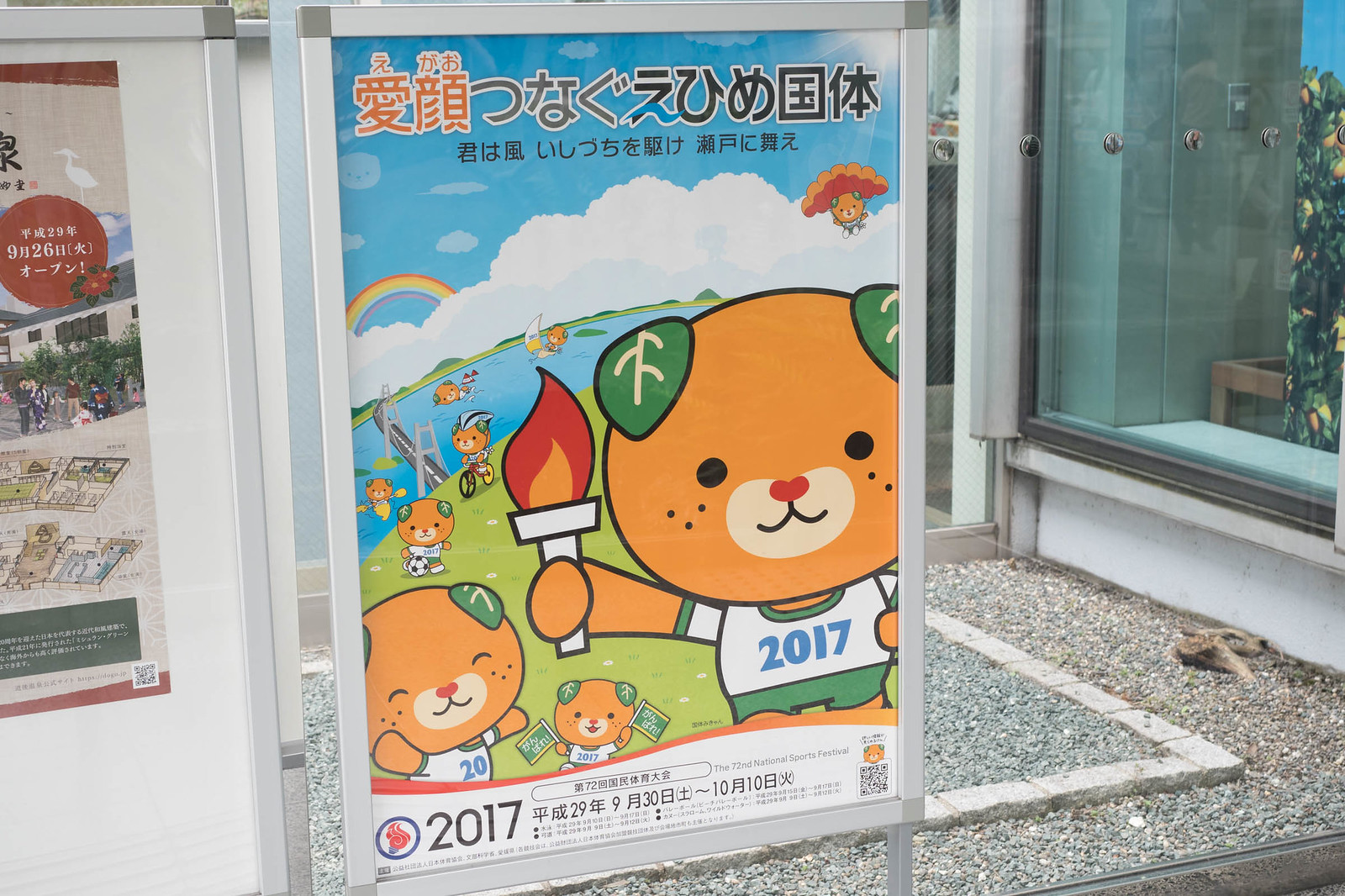Matsuyama_Airport-20