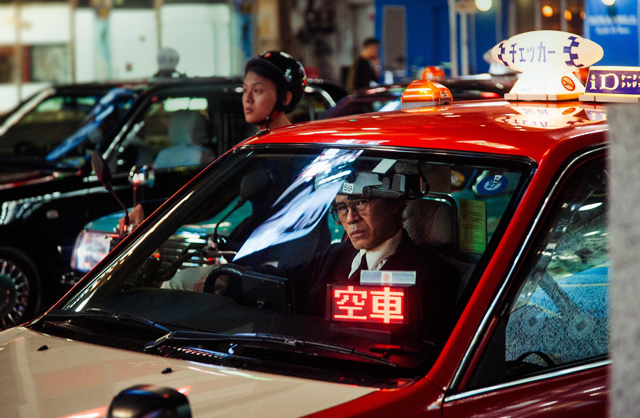 Shibuya Cab Driver