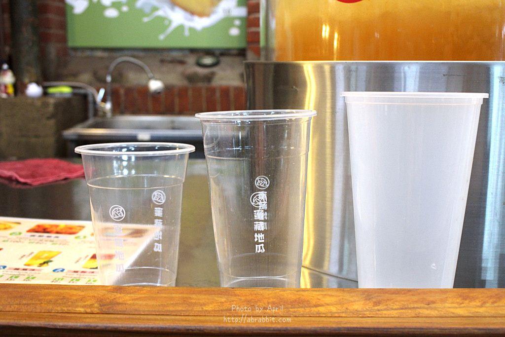 36568229805 083bcf6c0b o - 台中第二市場|蜜藏地瓜-超美的古早味漸層飲料
