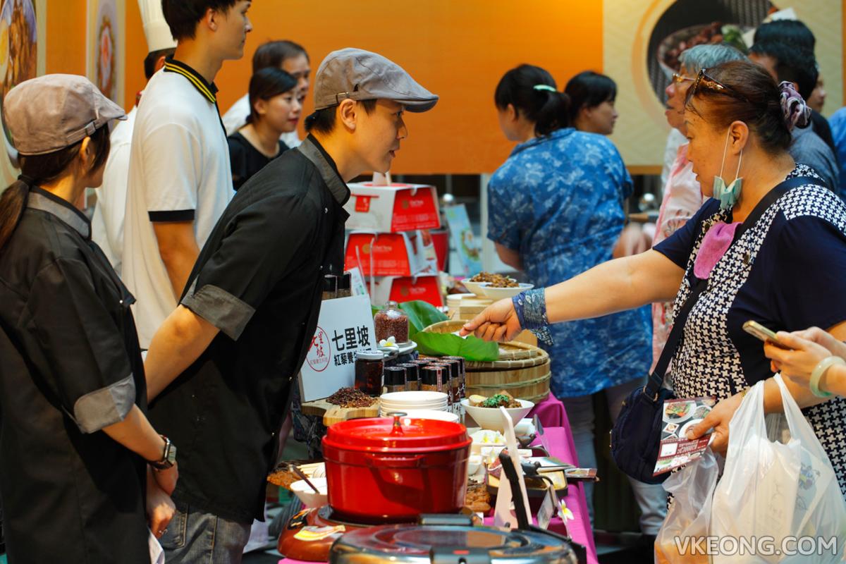 Taiwan Braised Pork Festival 2017