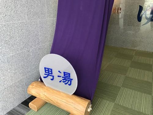 yamatsubasa011