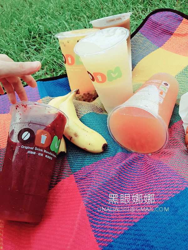 ODM drink招牌莓果繽紛1
