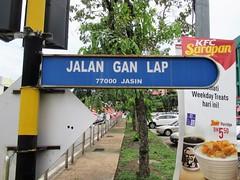 Jalan Gan Lap