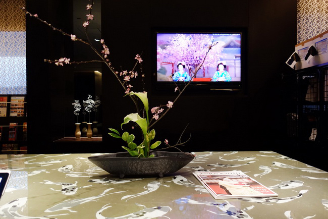 Royal Park Hotel The Kyoto