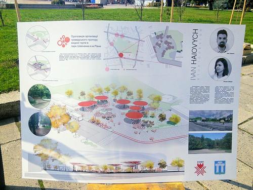 У парк— через сквер: як можна змінити вхід до центрального парку Рівного