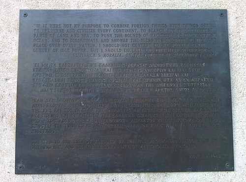 Plutarch on Alexander the Great #toronto #thedanforth #greektown #alexanderthegreat #alexanderthegreatparkette #plutarch #bronze #inscription #english #greek #bilingual