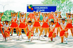 Cheerleading Performance, Arlington, 1996
