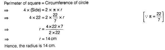 ncert-exemplar-problems-class-7-maths-perimeter-and-area-4s