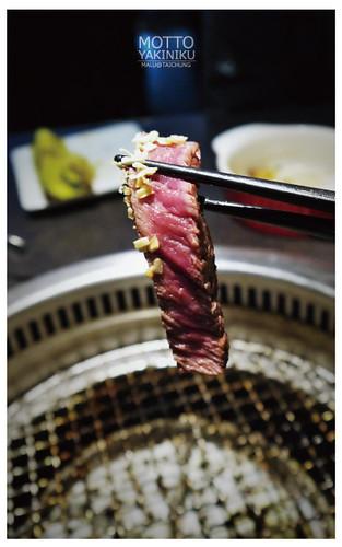 牧島燒肉專門店-40