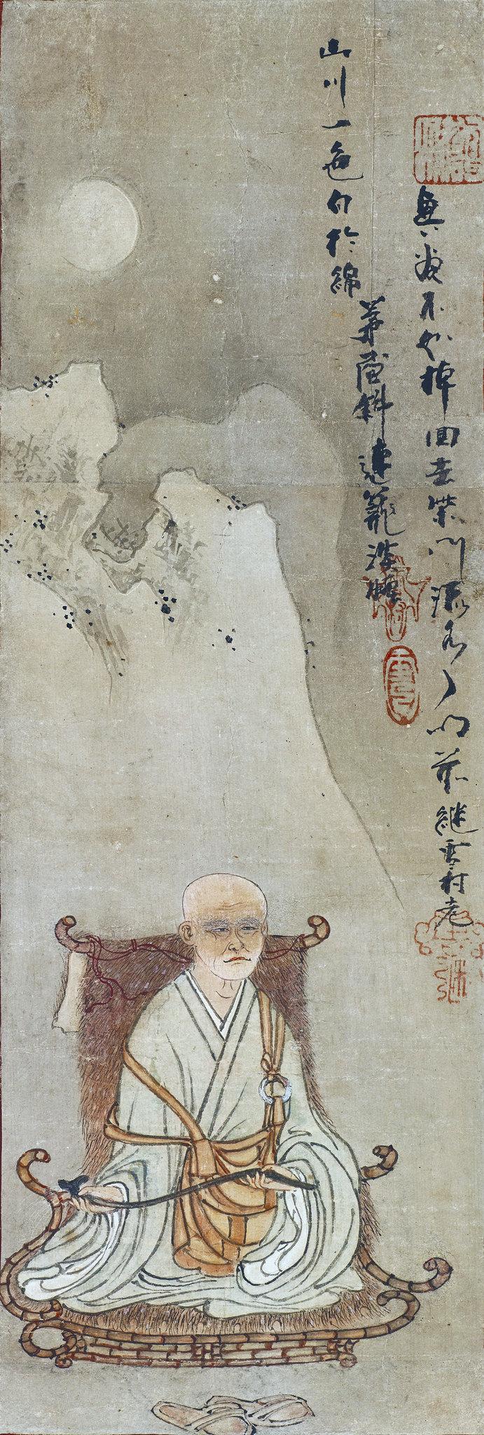 重要文化財《自画像》(室町時代、奈良・大和文華館)