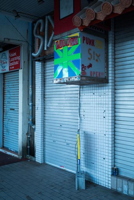 BCストリート。コザ Koza, Okinawa, 08 Aug 2017 -00113