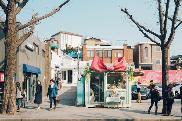 Samcheong-dong