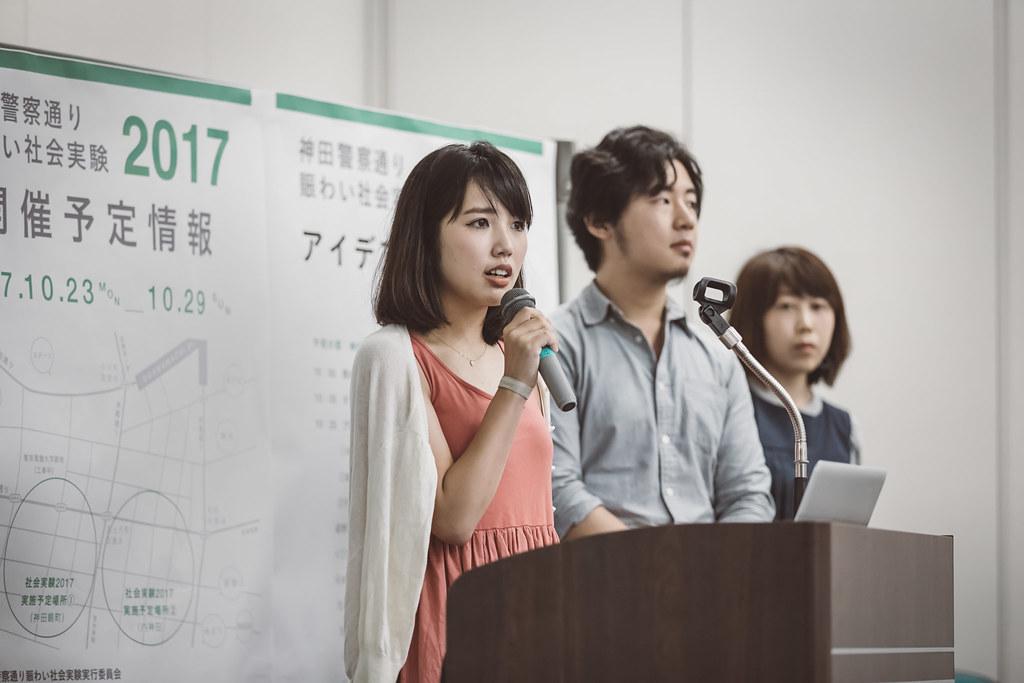 7_30-kanda-053